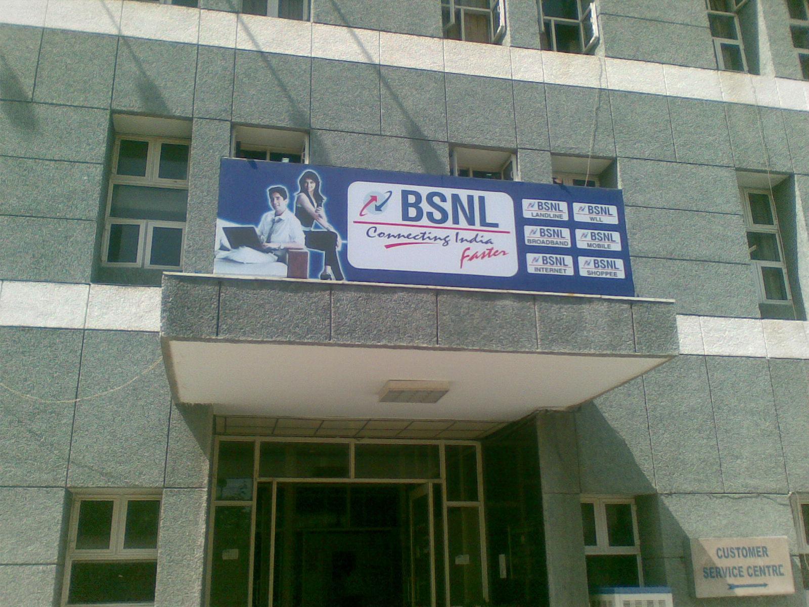 কেন্দ্রের কাছে সাহায্যের আকুতি BSNL-এর